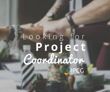 Конкурс на посаду координатора проекту!
