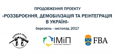 "We announce the continuation of the project ""Disarmament, demobilization and reintegration (DDR) in Ukraine""!"
