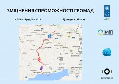 """Проект """"Зміцнення спроможності громад"""" у Донецькій області."""